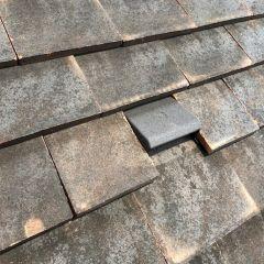 Bat Access Tile For Concrete Plain Tiles & Clay Plain Tiles - from About Roofing Supplies Limited